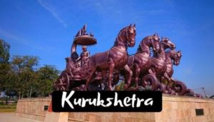 Best Tourist Places to visit in Kurukshetra