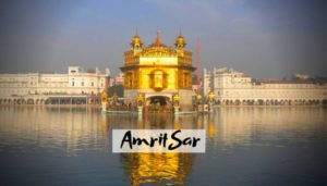 9 Best Breathtaking Tourist Places To Visit  in Amritsar