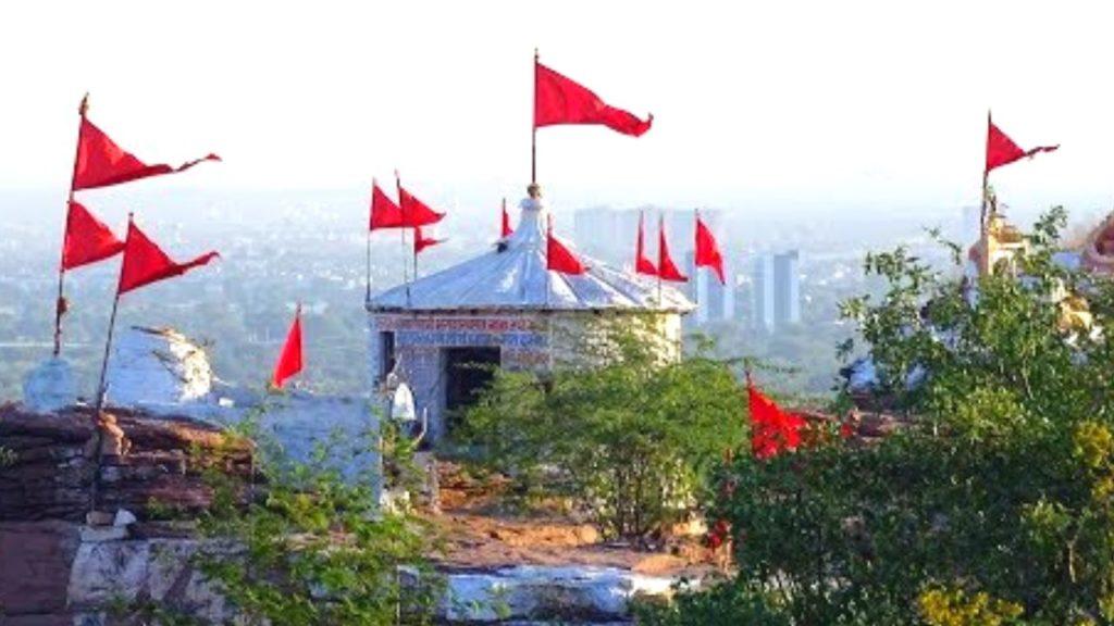 Masuriya Hill Garden