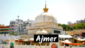 11 Best Tourist Places To Visit in Ajmer for Blissful Journey