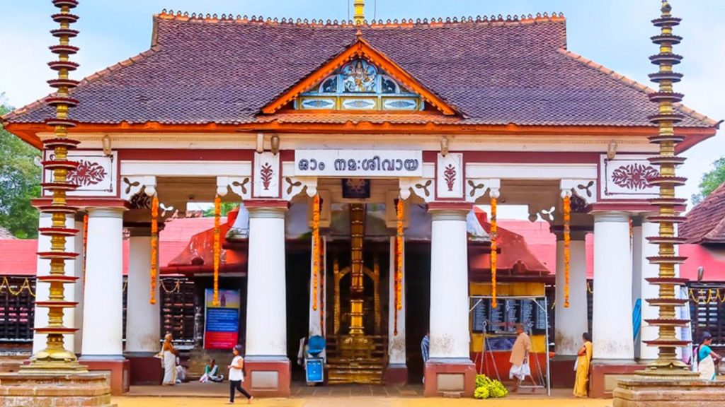 Royal temple of Kochi – Shiva Temple