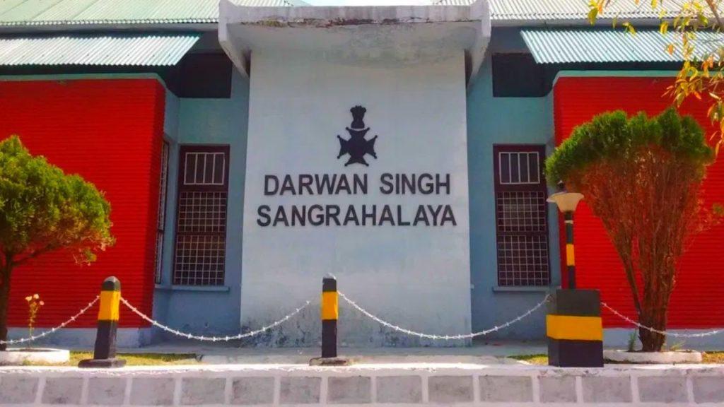 Darwan Singh Regimental Museum